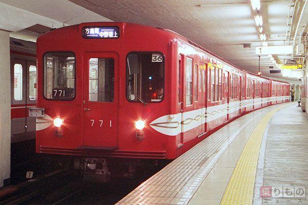 Large 160720 metro 02