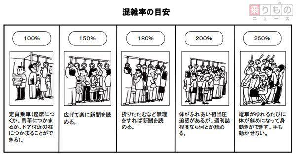 Large 160726 uenotokyo 03