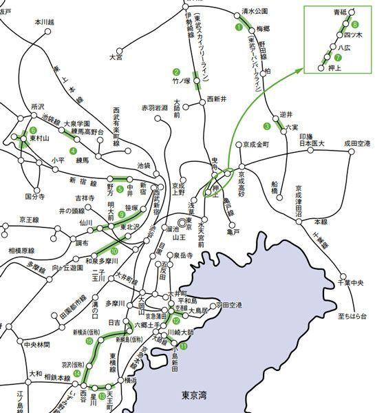 Large 151001 kouji 01 1