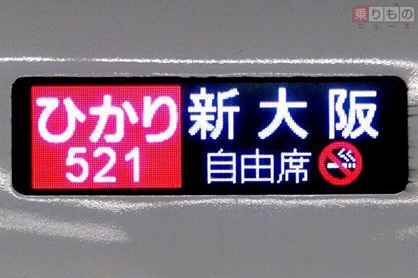 Large 160731 seat 01
