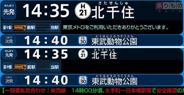 Large 160803 metrohyouji 01