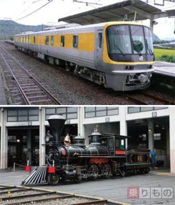 Large 160804 kyototeppaku 01