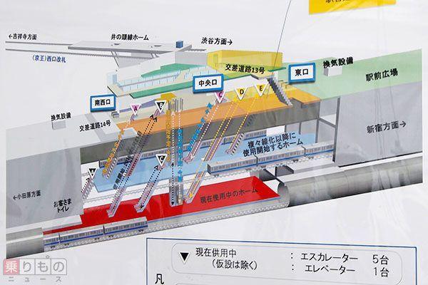 Large 160804 simokitazawa 01