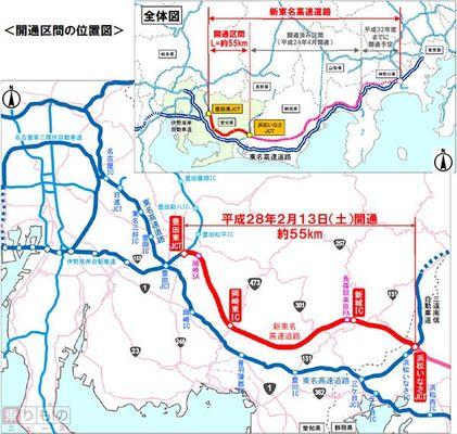 Large 160805 shintoumei 01