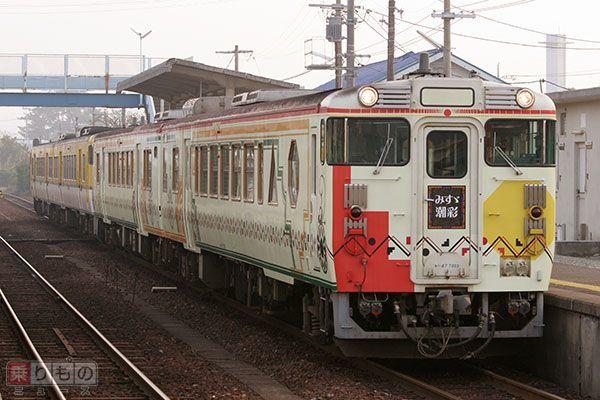 Large 160810 misuzu 02