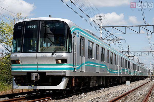 Large 160811 metro9000 01