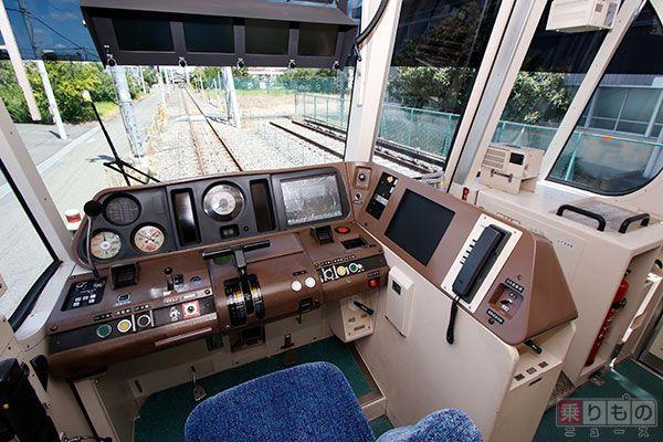 Large 160811 metro9000 06