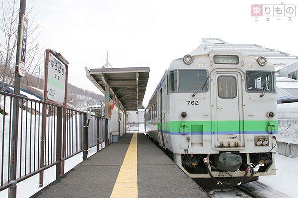 Large 160817 yubari 01
