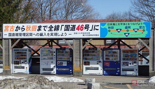 Large 160812 kokudo 01
