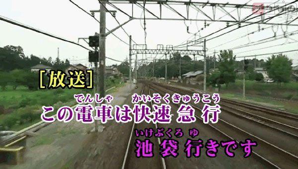 Large 160822 tetsukaratobu 01