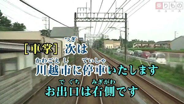 Large 160822 tetsukaratobu 02