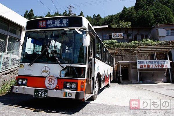 Large 160902 totsukamamura 01