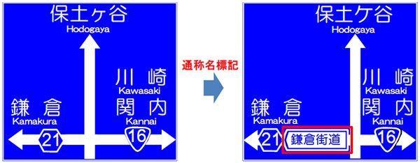 Large 160905 dorohyoshiki 01