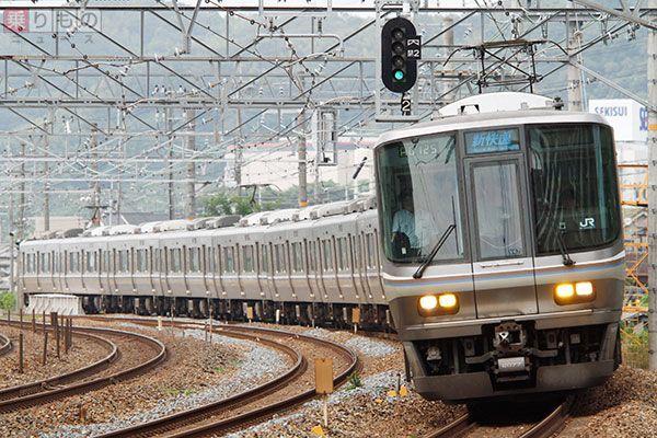 Large 160921 jrwhirumatokuwari 01