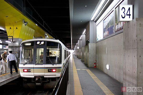 Large 160923 platform 01