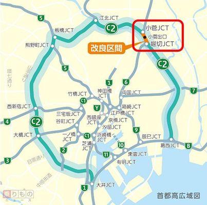 Large 160926 shutoko 01