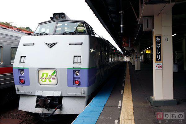 Large 160927 jrhsekihoku 01
