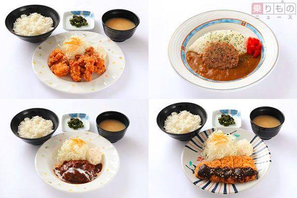 Large 161005 nreshashokukaiho 01