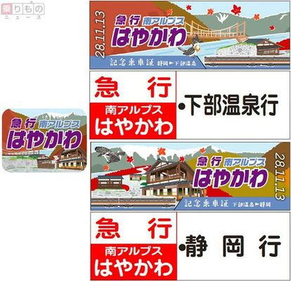 Large 161007 jrchayakawa 01