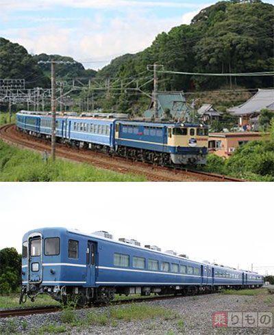 Large 161011 tobukyakusya 01