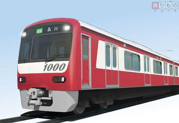 Large 161011 keikyushin1000 01