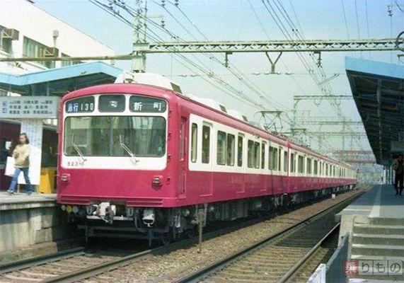 Large 161012 keikyu800 01