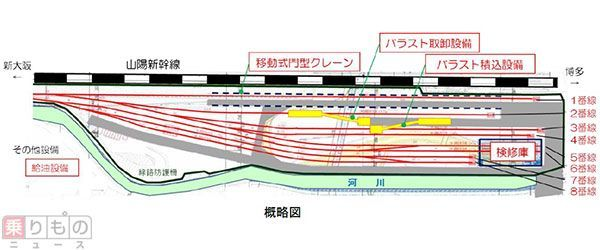 Large 161012 jrwkankichi 02
