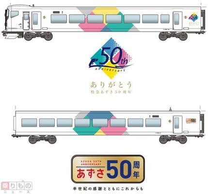 Large 161014 jreazusa50 01