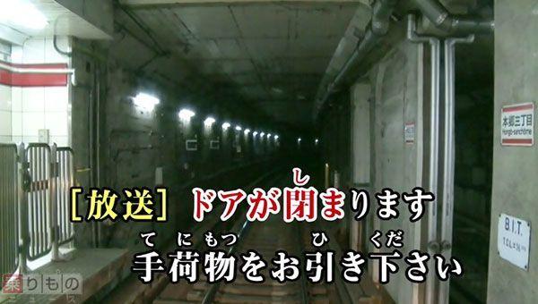Large 161019 tetsudokaraoke3 01