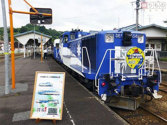 Large 161020 kisuki 01