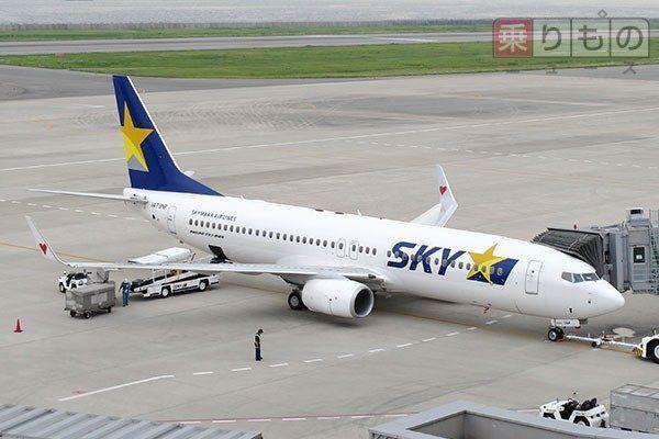 Large 161021 skymark 01
