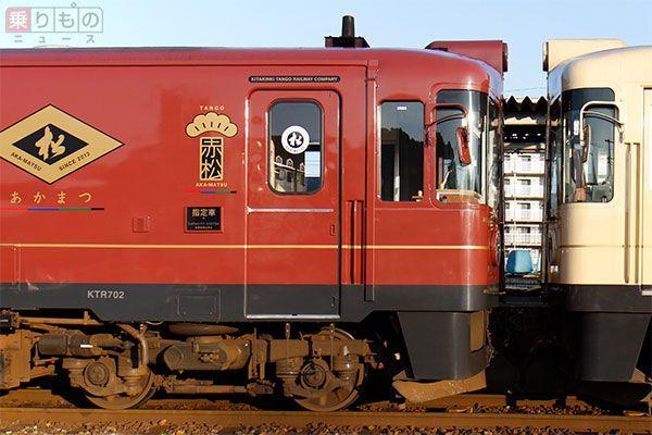 Large 161025 tangoakamatsu 01