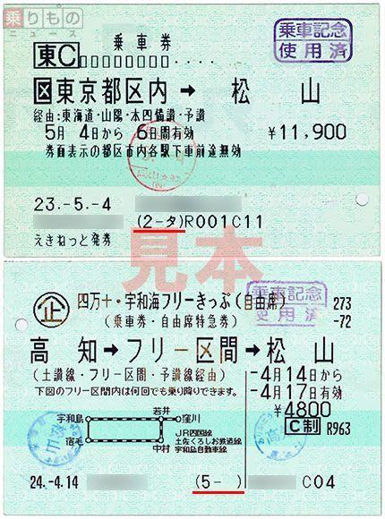 Large 161031 kippusuji 01