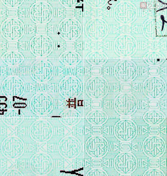 Large 161031 kippusuji 03
