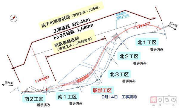 Large 161102 kitaumeda 03