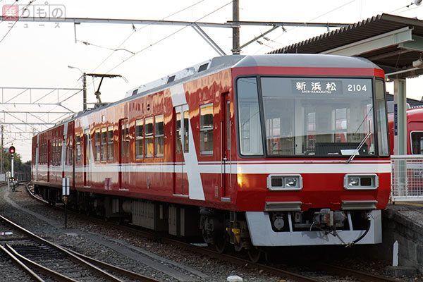 Large 161104 bustoshare 03