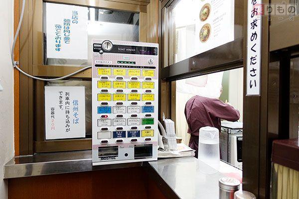 Large 161110 shiojiri 02