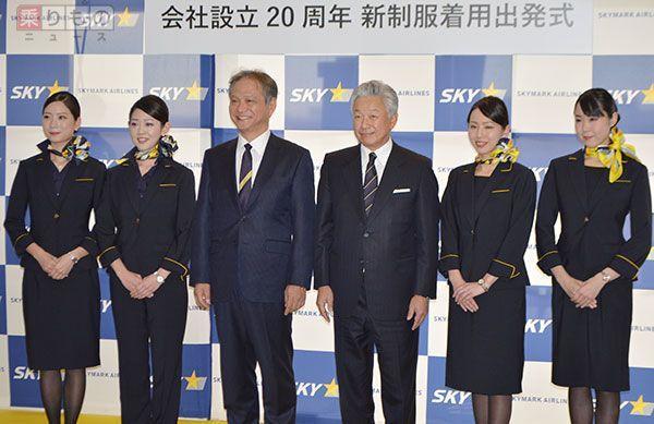 Large 161112 skymarkseifuku 01