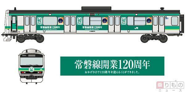 Large 161116 jyobansentrain 01
