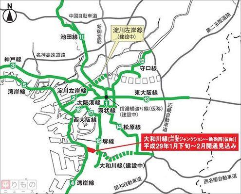 Large 161117 hanshinyamatogawasen 01