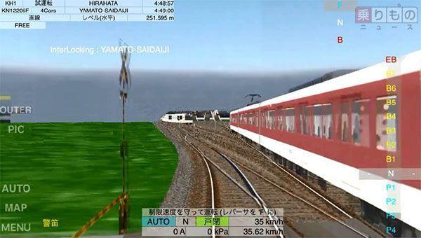 Large 161117 traindrive 01