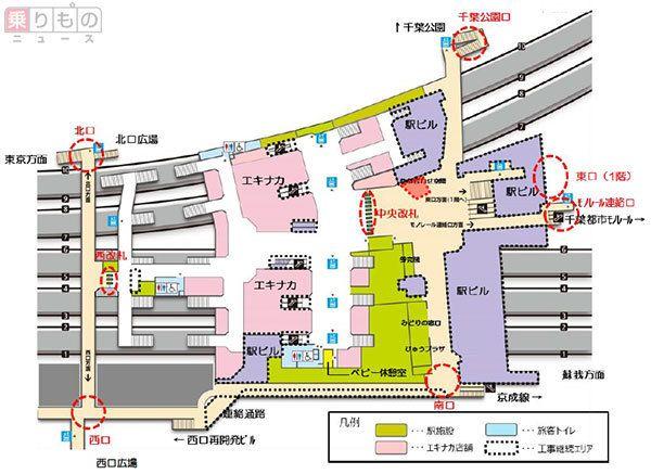 Large 161118 chibaekinaka 02
