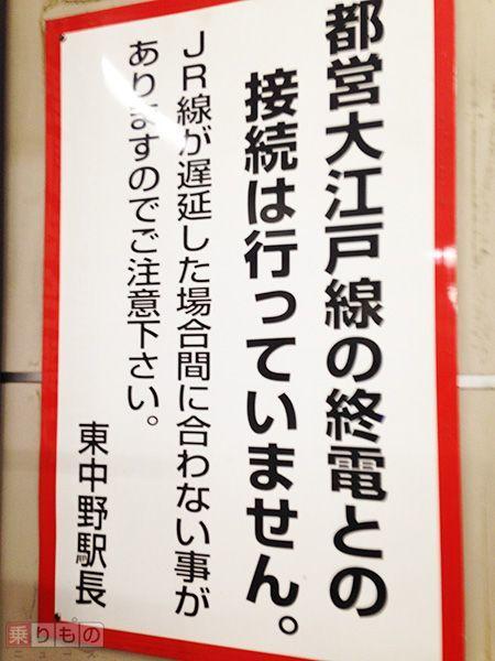 Large 161124 shushasetsuzoku 02