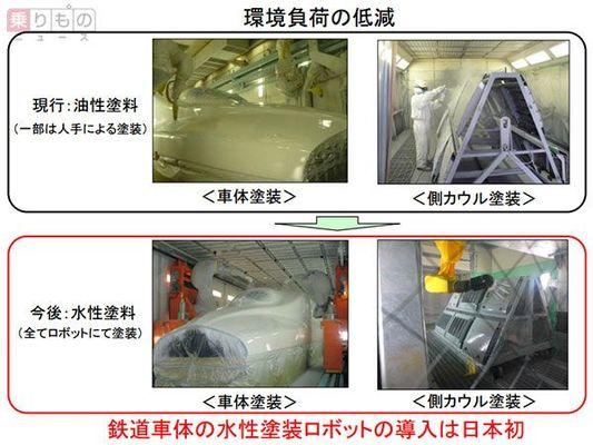 Large 161125 hamako 03
