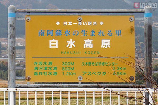 Large 161207 nagaiekimei 01