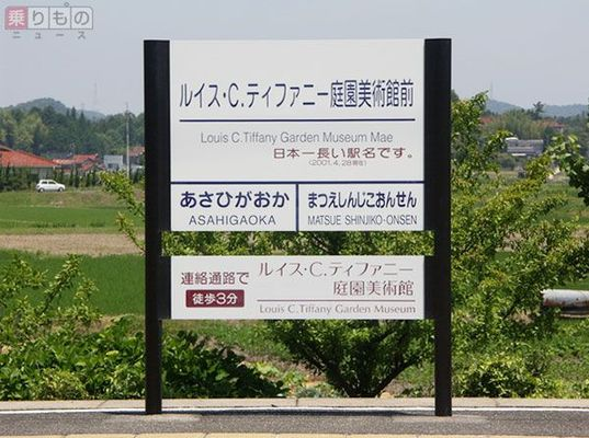 Large 161207 nagaiekimei 02