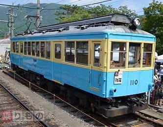 Large 161209 tozan110 01
