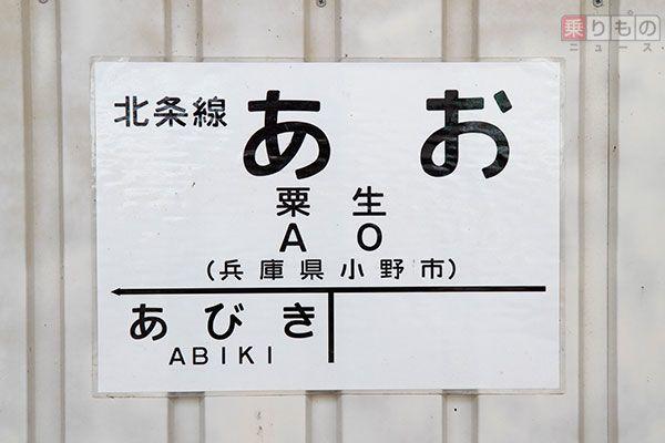 Large 161208 tsueki 02