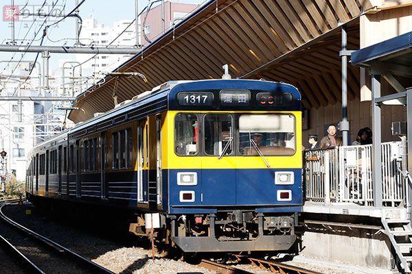 Large 161211 togoshi 03