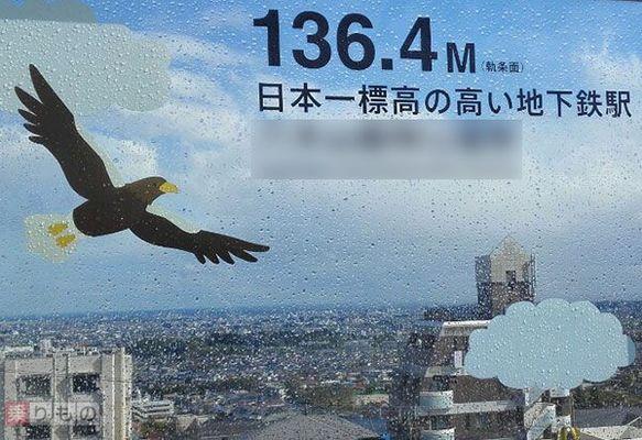 Large 161212 takaichikatetsu 01